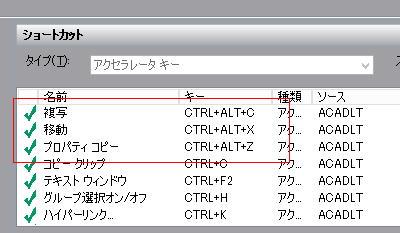 LGS07.jpg